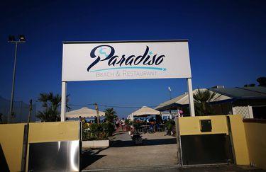 Bagno Paradiso - Ingresso