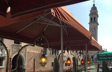 Pizzeria Ristorante Alla Conchiglia - Venezia
