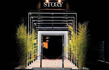 Story - Entrata