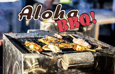 Aloha - Barbeque10