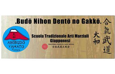 Aikibudo Yamato - Locandina