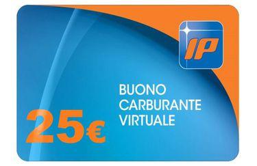 Gift Card IP