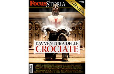 focus-storia-collection