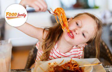 Food Family - Baby Menu