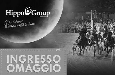 Ippodromo di Cesena - Biglietto